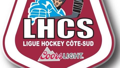 Retour des activités en janvier seulement pour la Ligue de hockey Côte-Sud