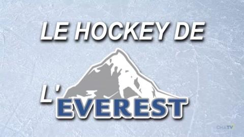 L'Everest de la Côte-du-Sud reçoit les Condors du Cégep Beauce-Appalaches le 11 septembre 2021