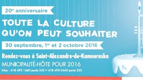 « La musique, un aire de famille » au Kamouraksa